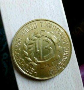 Юбилейная медаль Чапаева