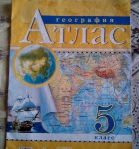 Атлас по географии 5 кл.