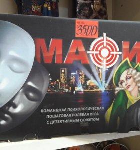 Мафия с масками