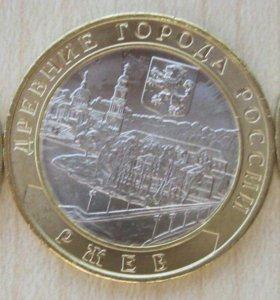 10 рублей 2016 г. Зубцов, Ржев, Великие Луки. UNC