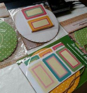 Наборы для декорирования банок наклейки