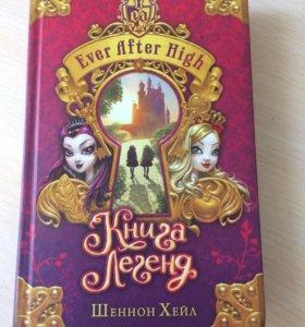 """Книга Ever After High """"Книга легенд"""""""
