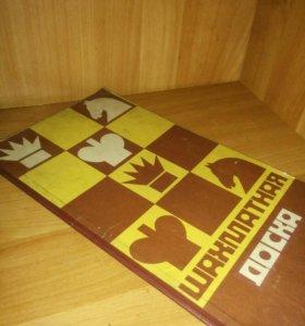 Компактная шахматная доска