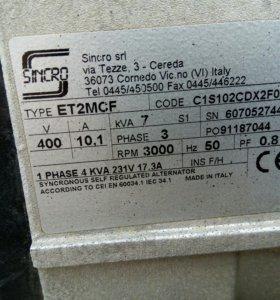 Генератор 3 фазный Europower ep6500t