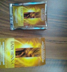 Краска для волос бесплатно