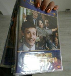 4 новых DVD с советскими комедиями