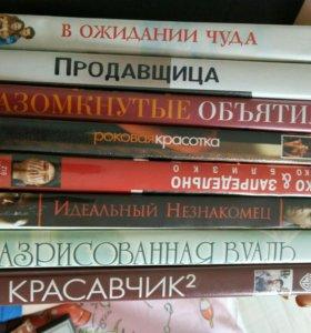 7 DVD с известными фильмами