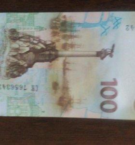 Купюра 100 рублей,Крым,Севастополь