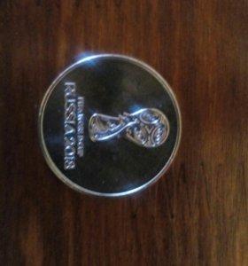 Монета 25 рублей,Fifa world cup 2018 Russia