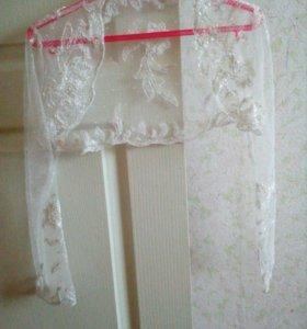 Свадебное балеро