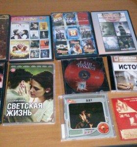 Dvd и Cd диски.