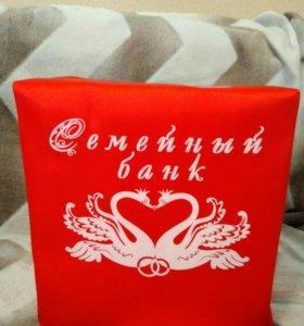 Семейный банк
