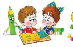 Индивидуальные занятия с ребенком