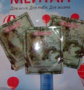 Травяная маска компресс Кайлайн