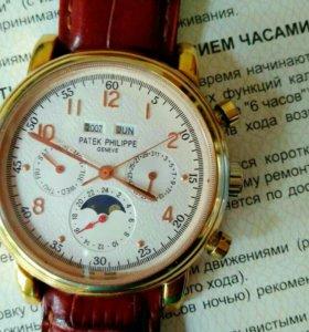 швейцарские часы Philipp Patek