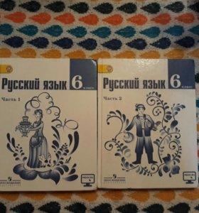Учебники по Русскому языку 6 класс.