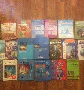 Продам учебники 8,9,10,11