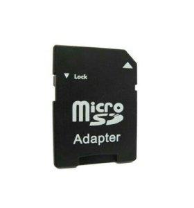 Адаптер sd micro card