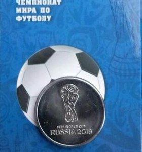 Буклет для 25 рублей 2018 Логотип FIFA