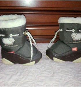 Сапоги детские зимние kids demar