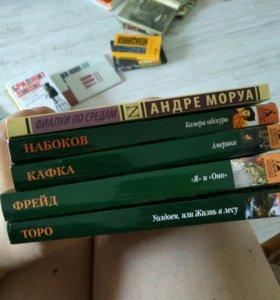 Книги в мягком переплете