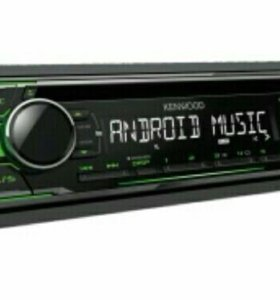 Kenwood KDC-110UG Автомагнитола CD/MP3