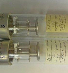 Лампы спектральные ЛТ-2