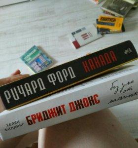 Книги в твёрдом переплете