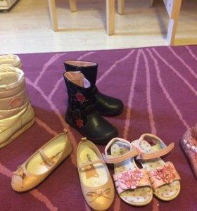 Обувь д/девочки 26-27 р пакетом