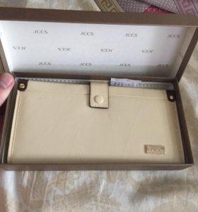 Женский кошелёк кожаный