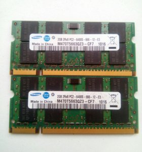 ОЗУ DDR 2 На Ноут