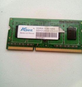 ОЗУ DDR 3 на НОУТ
