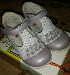 Туфли детские р.25