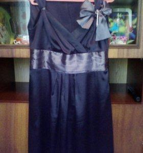 Платье нарядное)))