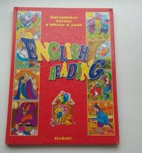 Книга на английском языке🆒