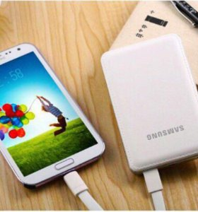 Power bank Samsung 16800 mah