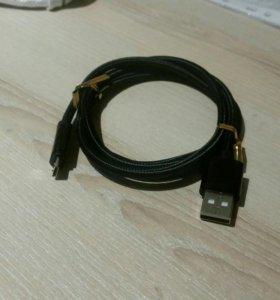 Юсб кабель для зарядки и конекта телефона