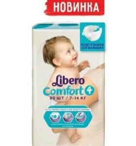 Подгузники Libero comfort 4, 5, 6