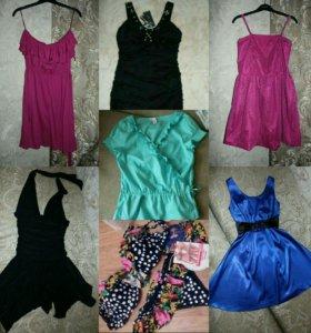 Модная одежда пакетом