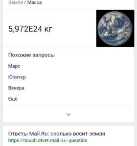 Няня 89285399064