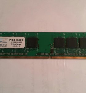 Оперативная память модули памяти dddr2 2 шт по 512