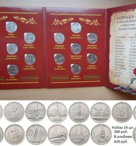 5 рублей 2016, Города столицы государств, 14 шт.