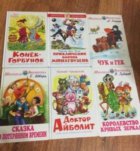 Книги новые.детская литература