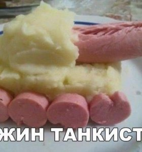 Картофель мешок