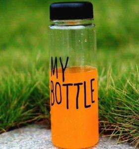 My Bottle