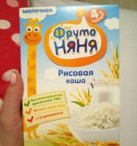 "Рисовая каша молочная ""Фруто няня"""