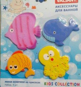 Мини- коврики набор 4 шт