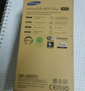 Samsung S5/ SM-G900FD (16GB)