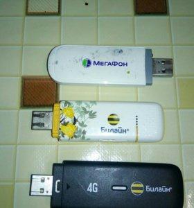 Модем 3G и 4G