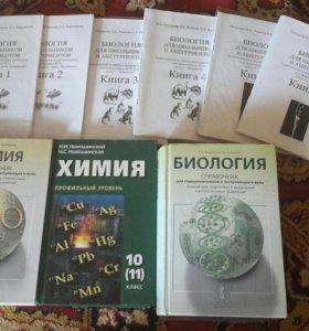 Справочники, учебники